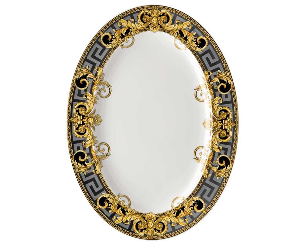 Đĩa Oval D40 Versace - 19325-403637-12740