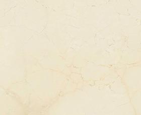 Gạch vân đá marble Supreme