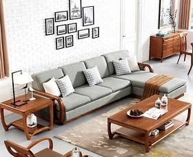 Sofa góc Yumujiang - KD-Y-H6003